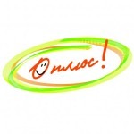 Group logo of Игры О-Плюс